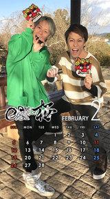 Calendar 2017.02 SmartPhone