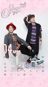 Calendar 2015.4.1