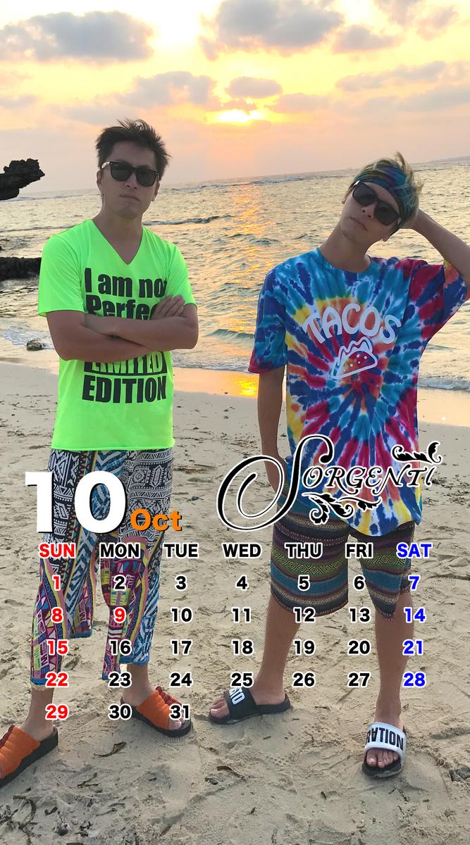 Calendar 2017.10 SmartPhone