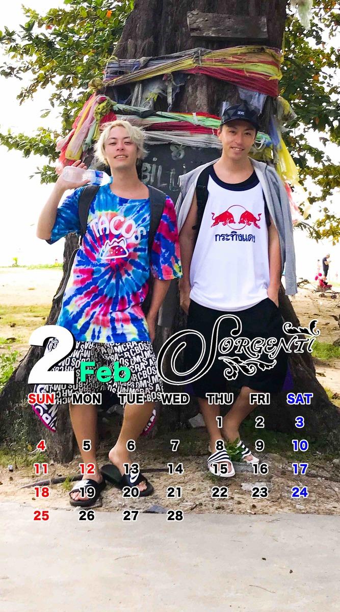 Calendar 2018.02 SmartPhone