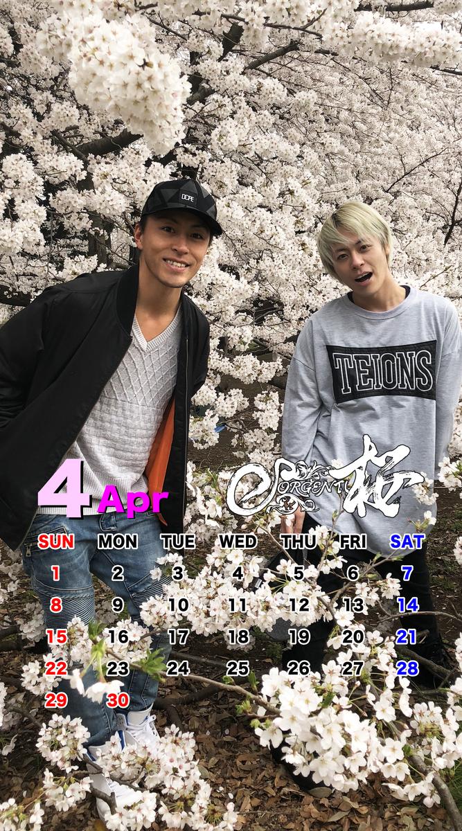 Calendar 2018.04 SmartPhone