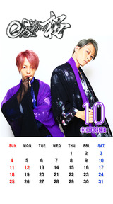 Calendar 2015.10